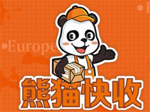 熊貓快收區域合伙人與站點合伙人正在招募中