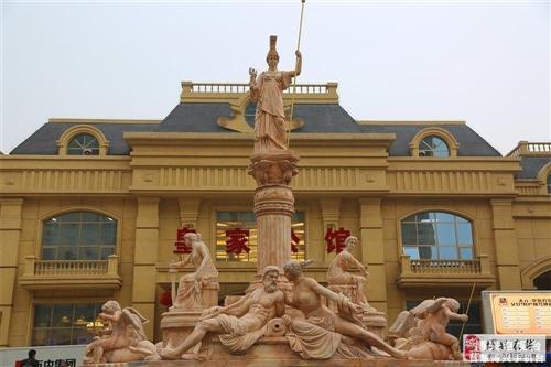 天元・皇 家公馆
