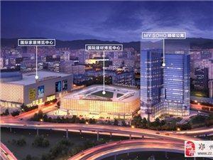(出售)红星国际广场20-100m2黄金旺铺,包租