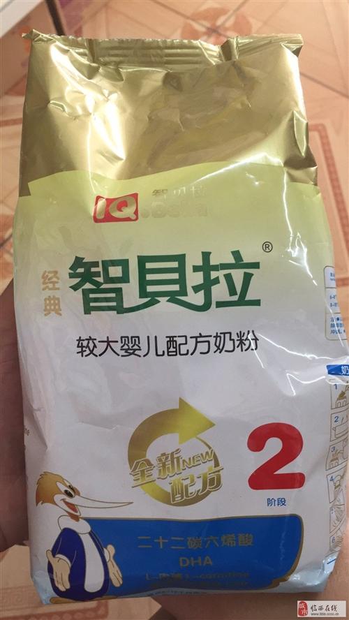 臨期袋裝,盒裝,聽裝奶粉超低價
