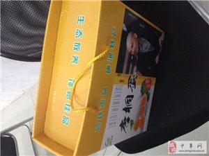 唐桐蛋 鴨蛋 唐河特產 南陽特產 禮盒裝40枚 鮮