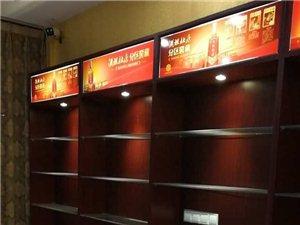 澳博国际娱乐官网9成新商用1.2m*2.1m酒架15组