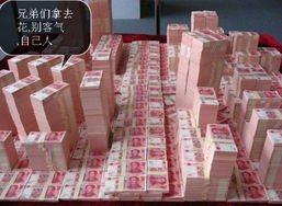 六合无抵押正规银行贷款息低