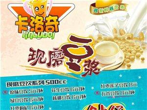 贵阳小吃三饼档加盟