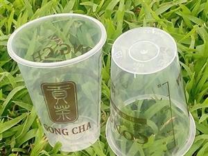 90口径95口径注塑杯加厚定做奶茶杯
