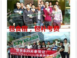 广东增驾大车全车型,广州增驾A1A2A3B1B2