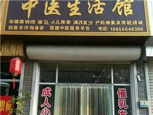 −−广饶县城功能最齐全的综合理疗店。