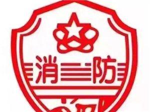 2017年滨州市消防工程师免费代报名滨州大立教育