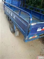 【出售】一辆三轮车