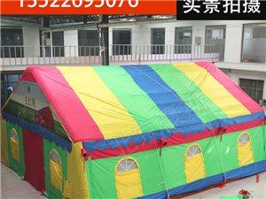 豪斯大型活动红白喜事帐篷流动餐厅婚宴酒席充气帐篷房