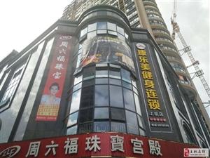(出租)紫金财富七号楼商业街卖场1300平米