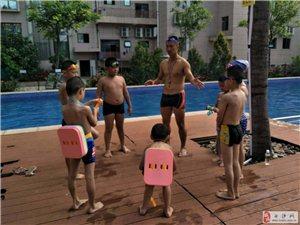 還不會游泳?金凱游泳培訓開班啦!