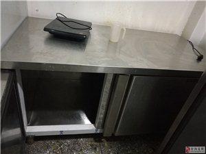 低价处理九五成新双开冷藏操作台