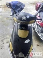二手濠江女装公主摩托车