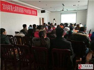 东营优泰普信息专业培训用友管家婆软件
