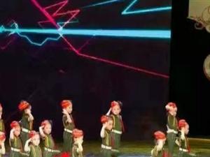 儿童中国舞一级