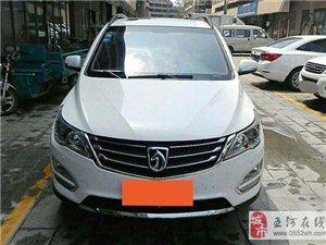 宝骏5602015款1.8L手动豪华型白色