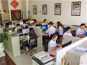 锐鸿达企业事务代理免费注册公司