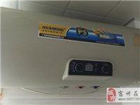 出售電熱水器80L的!使用半年都不到!
