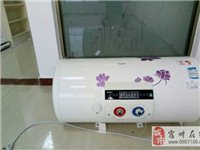 海爾80升電熱水器出售