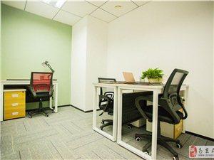 鸿信大厦专业出租小型办公室免物业费
