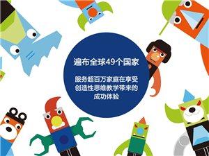 墨城首家与美合作教学的国际幼儿园开课啦