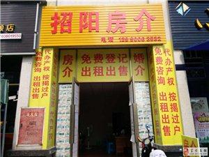 出租釜江幼儿园二楼住房一套