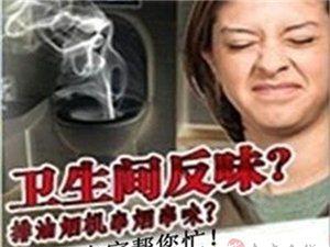 南京馬群周邊專業維修衛生間臭味 維修下水道臭味