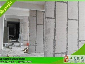 博悦佳轻质隔墙板-商场/?#39057;?KTV内隔断墙