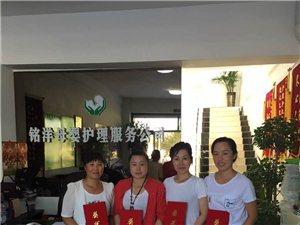 梅河口市銘洋母嬰護理職業培訓學校常年招收學員
