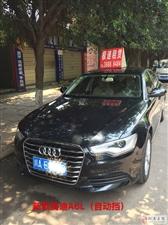 仁寿.极速租车公司:自驾租车、包车、拼车、婚车服务