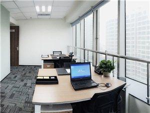 创联工场专业打造联合办公室一价全包