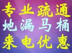 南京板桥梅山疏通下水道 西善桥疏通管道 板桥疏通下