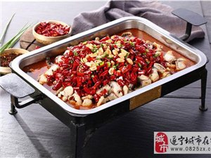 渔镇烤鱼-全鱼宴-万州烤鱼加盟费-重庆烤鱼官网