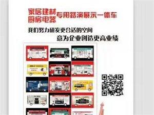交通工具,电动车/配件