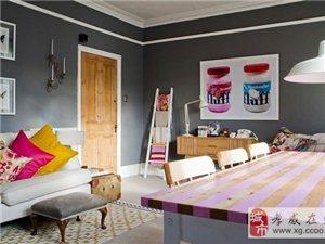 英倫風格房屋裝飾