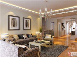 出售新房世纪豪庭优惠多多