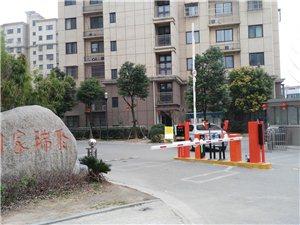出租南京六合大厂葛塘街聚瑞家园地铁口合租房月付