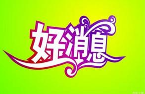迎宾路福成四期仓库26平米出售
