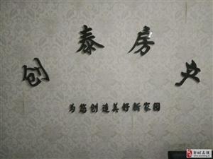 世纪国宏2室2厅1卫1200元