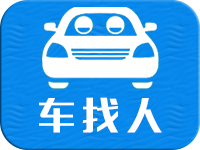 【每天发车】合肥→望江
