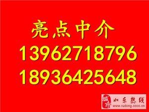 文峰财富广场22/毛坯4室2厅2卫95万元Z