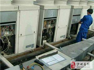 威尼斯平台登录空调维修3152315