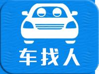 【每天往返】捕鱼游戏正规网站,望江→合肥