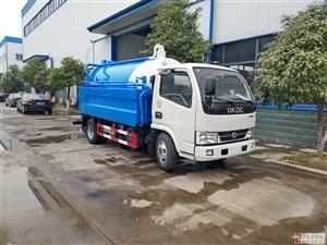 蓝牌清洗吸污车,新车,水箱1.5方,污水罐1.8方