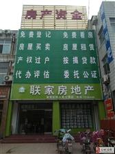 出租尚禹周源附近五间平房一个院