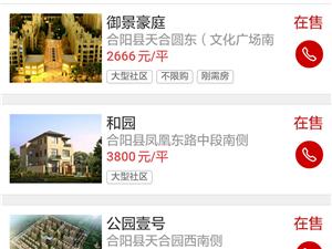 上若御园2室1厅1卫33万元
