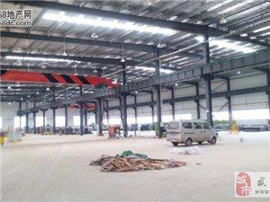 武汉沌口东本汽车旁独门独院1500m2单层框架厂房