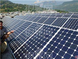 中國英利光伏發電