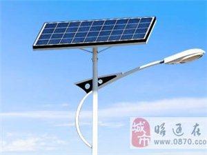 斯達萊特新能源加盟 燈具燈飾 投資金額 1-5萬元